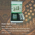 muslim diigtal promotion gifts for