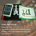 Duaa hajj and umrah Player with
