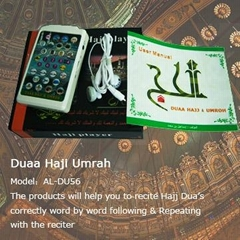 2012 newest duaa hajj player haji guide player