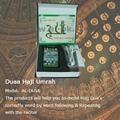 2012 newest duaa hajj player haji guide player 2