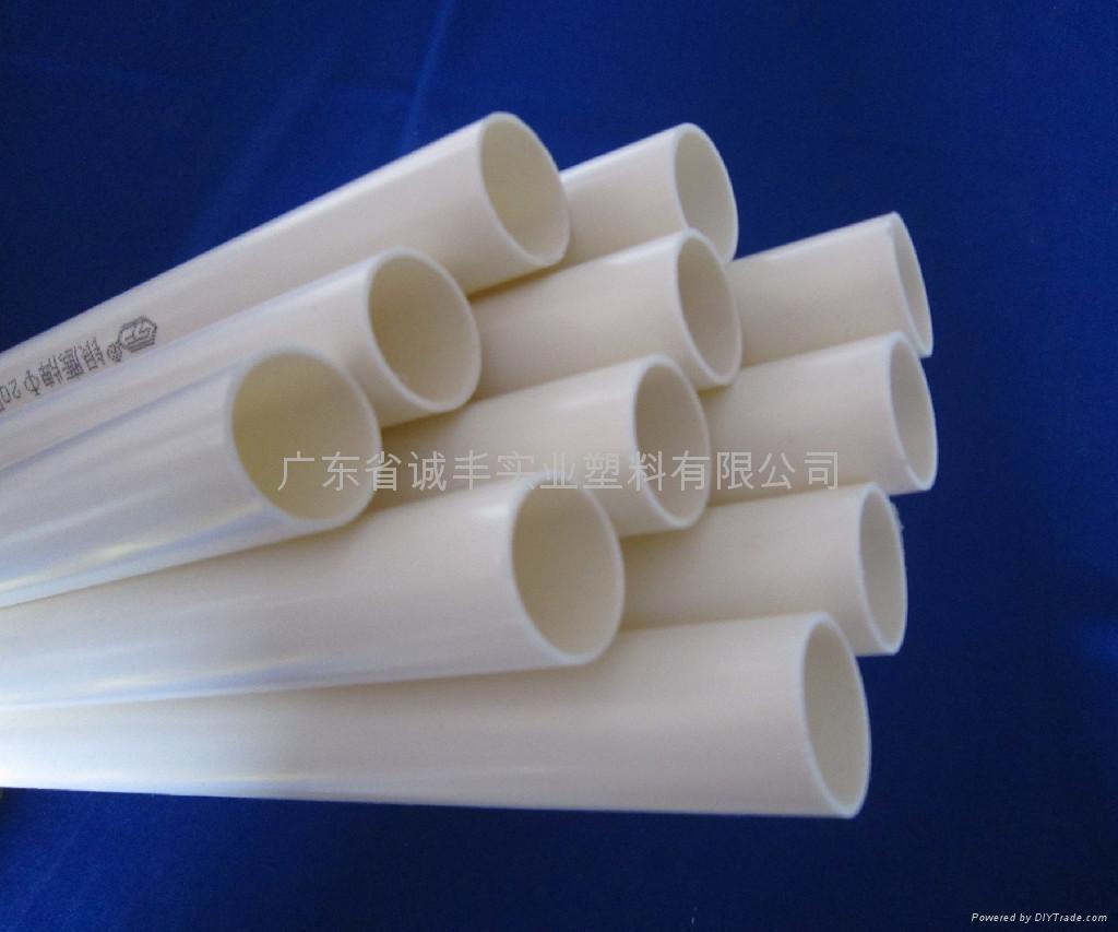 Pvc Pipe 20 Shingfong China Manufacturer Shaped