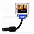 bluetooth car mp5 player supports ipod