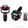 car mp3 fm transmitter-car audio mp3 fm