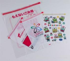 Drawstring/Drawtape Bag