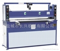Hydraulic Plane Cutting Machine