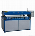 Precise Four-Column Hydraulic Cutting Machine