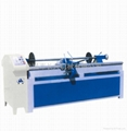 PLASTIC LEATHER ROLLING AND CUTTING MACHINE