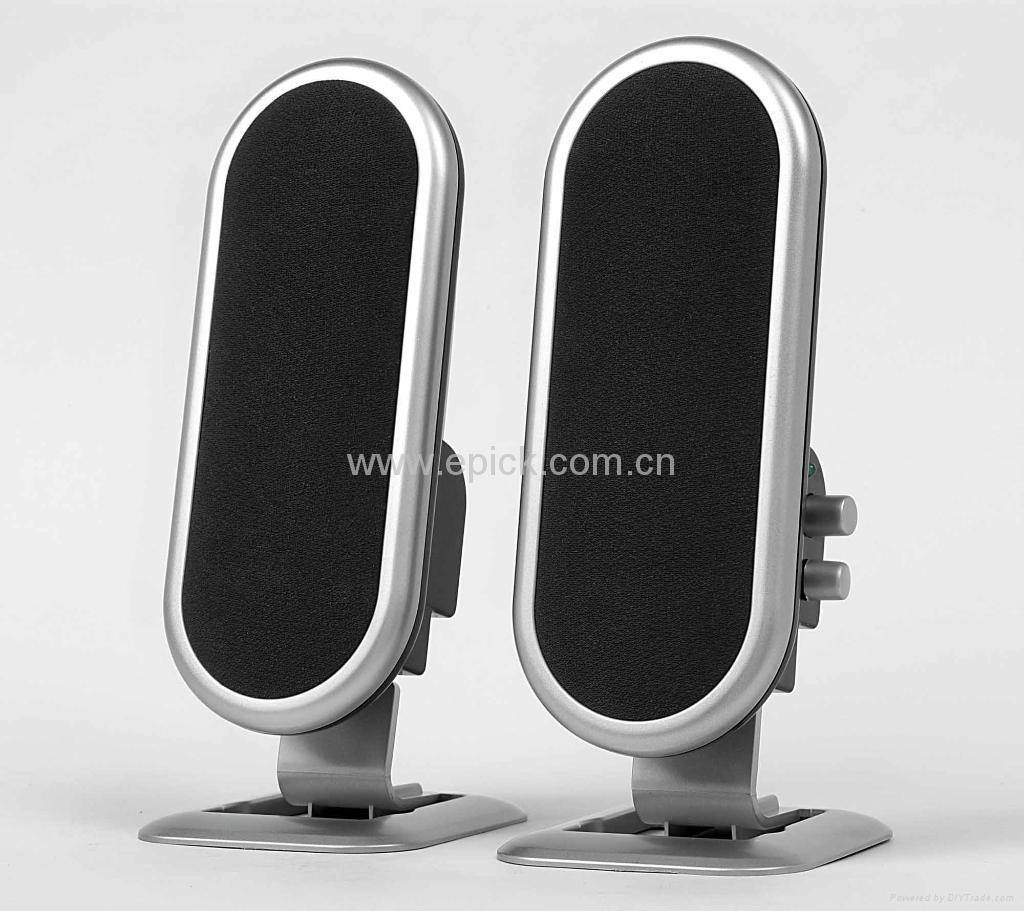 PC 2.0 Speaker