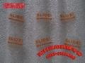 透明LOGO贴纸 透明标签 透明贴膜 透明带胶标贴 2