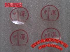 LOGO透明貼膜 透明標籤 透