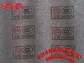 LOGO透明贴膜 透明标签 透明LOGO标签 4
