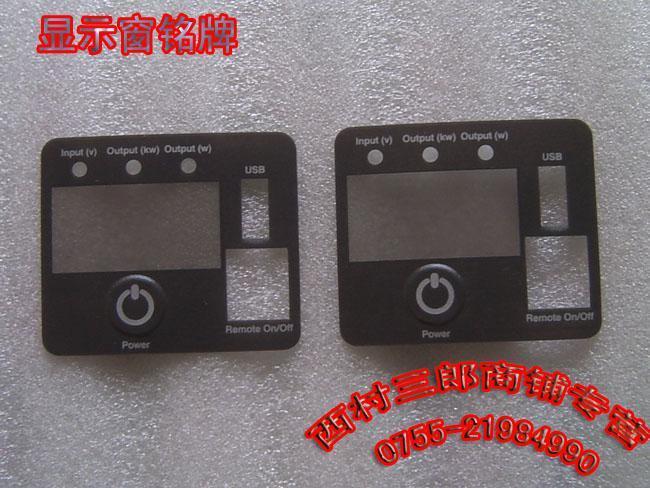 丝印磨砂PVC五金冲压标识垫片 丝印1MM厚PVC镜片铭牌标 2