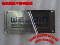 腐蚀304不锈钢标牌 丝印铝标