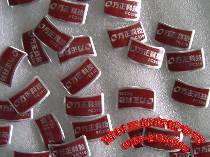 丝印铝片铭牌 氧化铝标牌 4