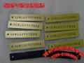 PVC双色板雕刻标牌 5