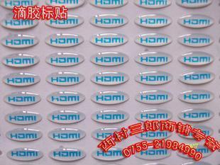 HDMI滴胶,3M强粘标 3