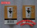 彩印卷尺日文标贴 4