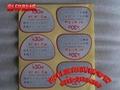 彩印卷尺日文标贴 5
