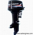 Sail Outboards/Outboard Motors 9.9hp to 40hp