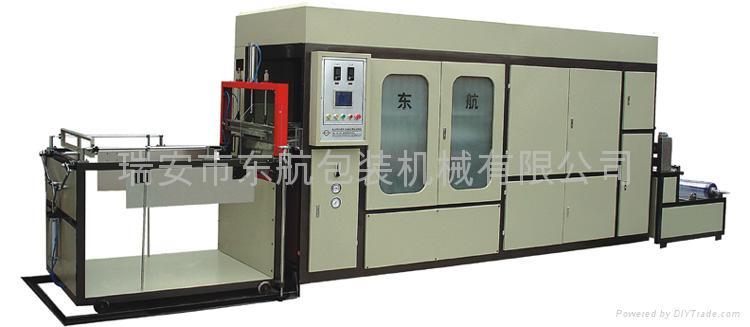 DH50-68/120S型高速真空吸塑成型机 1