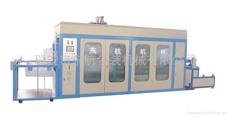 DHB50-68/90S型电脑型高速真空吸塑成型机 1