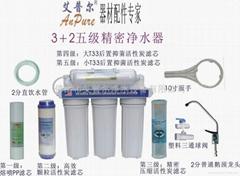 高配置带冲洗3+2超滤直饮水机净水机,特价出售