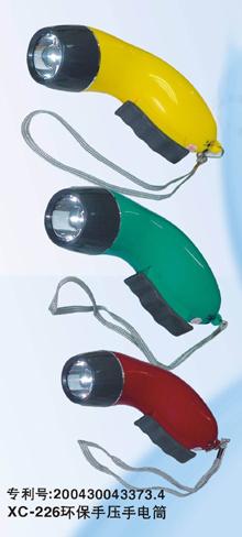 環保手壓電筒XC-226 1