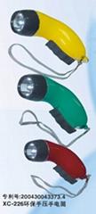 環保手壓電筒XC-226