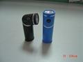 LED flashlight XC-230