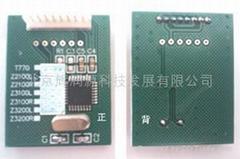 HP 5200解密卡