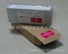 HP 5500兼容墨盒