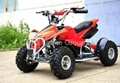 500W/800W Electric Kids ATV/Electric