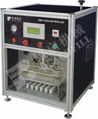 WQ-IY206 Vacuum Refilling Machine