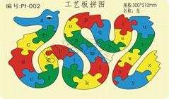 木制动物拼图