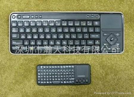 供应低成本2.4G无线键盘鼠标方案 1