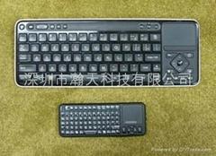 供应低成本2.4G无线键盘鼠标