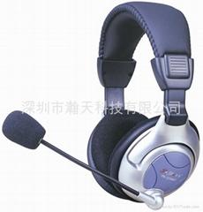 PS3 USB耳机方案
