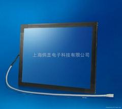 Dustproof  touch Screen