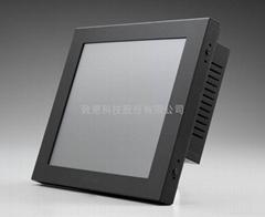 10.4寸工业显示器