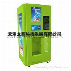 天津自动售水机
