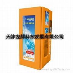 太原自动售水机