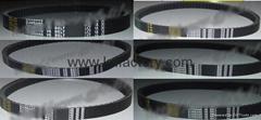 Kymco Transmission Belt
