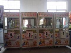 toy vending machine & toy crane machine