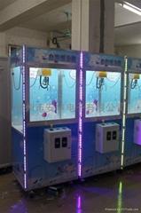 郑州台湾世家自助选物贩卖机
