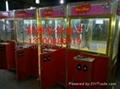 鄭州臺灣世家自助選物販賣機 5