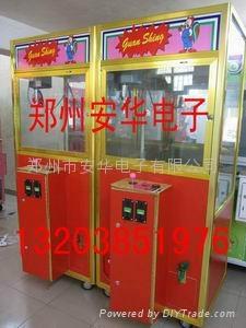 鄭州安華ah-08型抓煙機 1