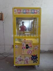 自助选物贩卖机