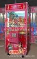自助選物販賣機