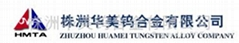 ZHUZHOU HUAMEI TUNGSTEN ALLOY CO.,LTD