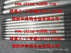 Tungsten steel aggravating stem